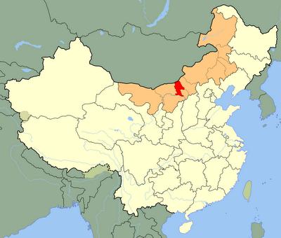 Aéroport bloqué à cause d'un Ovni à Baotou (Mongolie) Mongolia-ufo
