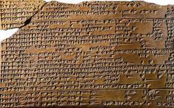 Ecriture cuneiforme sumerienne