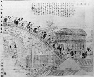Fei Fei – Les OVNI en Chine – 1987 Imaghe1-300x247