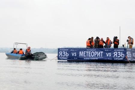 Crédit : Alexandre Kondratiouk/RIA Novosti